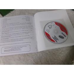 Cuentos para compartir Suena Suena Susaeta con CD